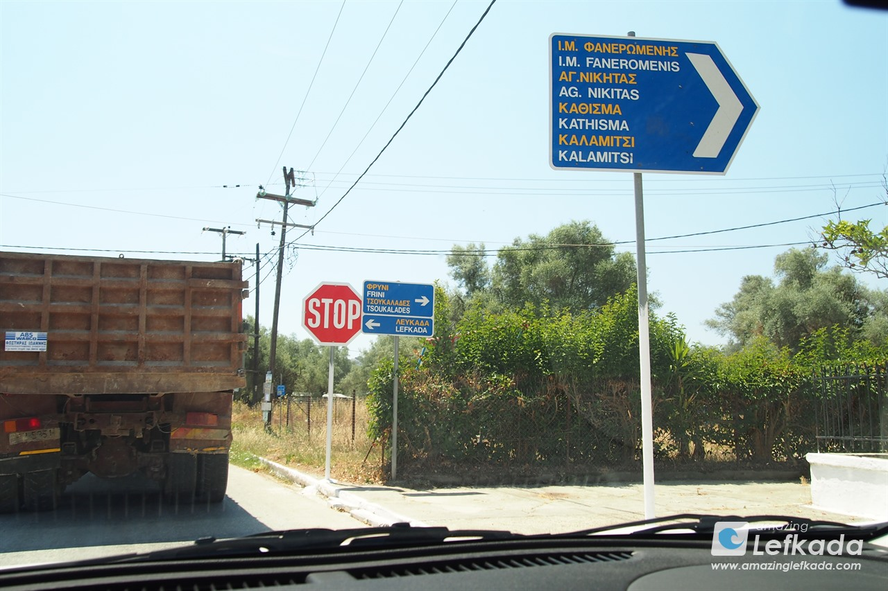 Roads signs in Lefkada island