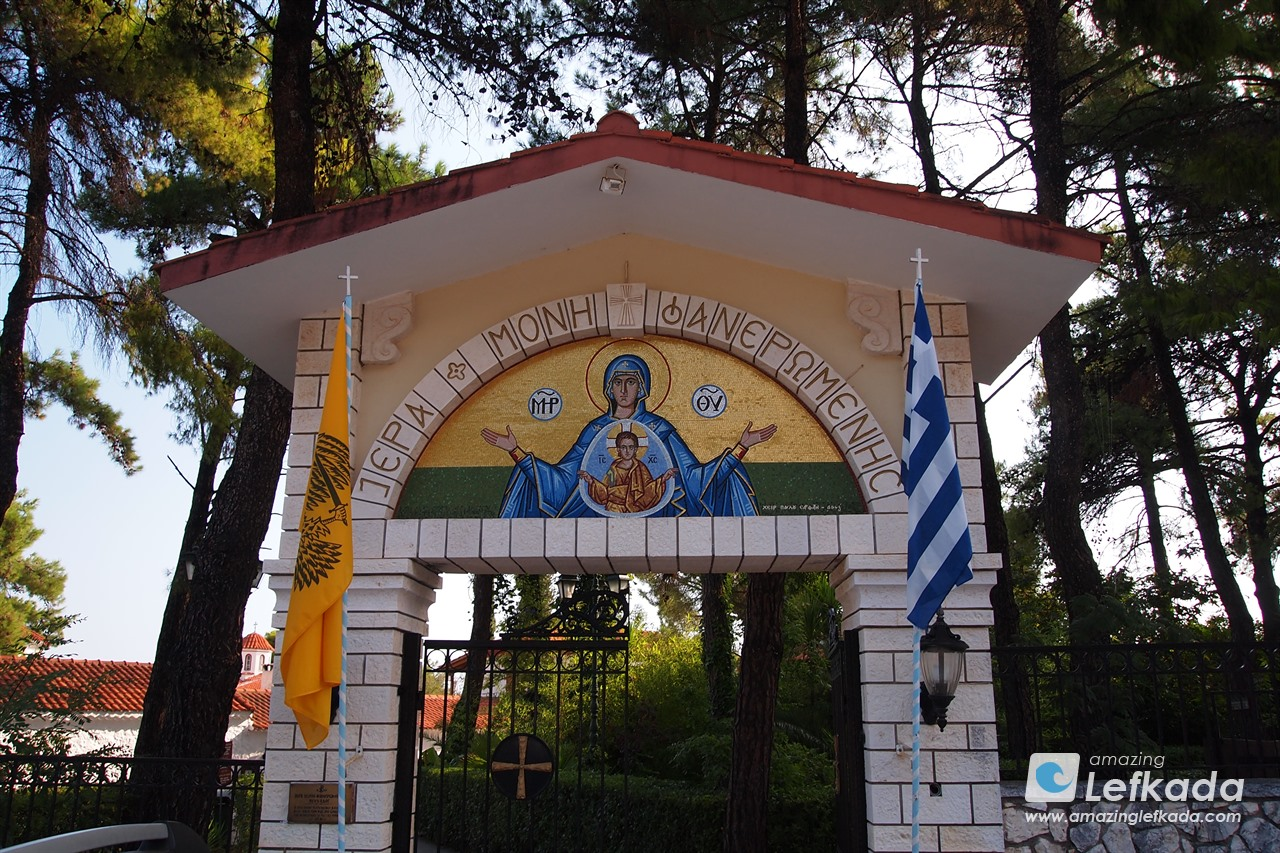 Entrance to Faneromeni