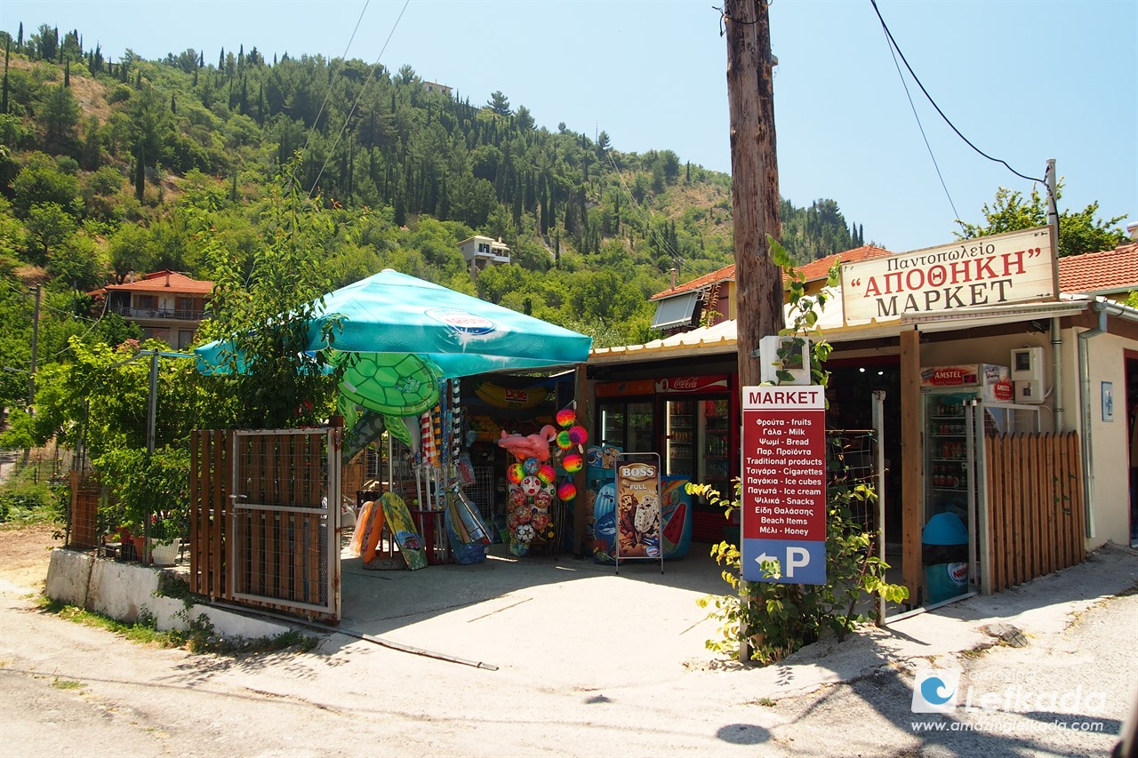 Mini market in Kalamitsi, Lefkada